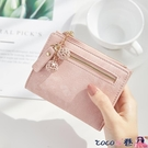 熱賣小錢包女短款新款韓版簡約時尚多功能學生女士零錢包【618 狂歡】