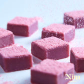【紫羅蘭莓果生巧克力】巧克力控最愛/午茶首選/辦公室點心