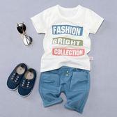 男童夏裝套裝女童女寶寶1歲夏季字母2兩件套3韓版4兒童裝短袖潮5   初見居家