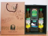 德國葵花油禮盒(葵花油x2+死海鹽x1) 數量有限 售完為止