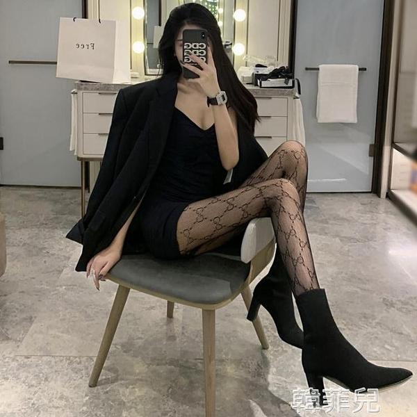 絲襪 秋季性感黑色蕾絲襪子打底連腳褲襪女士薄款美腿絲襪漁網透視長襪 韓菲兒