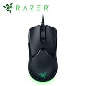 【Razer 雷蛇】Viper mini  毒奎 迷你版 超輕量級遊戲滑鼠