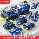 積木樂高拼裝玩具男孩子兒童益智力動腦多功能3-6歲城市系列8警察 NMS小艾新品