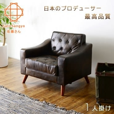 【Sato】ASHBY時光倒帶復古單人皮質沙發(懷舊褐)