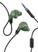 平廣 送收納袋 台灣公司貨 保固1年 JBL Grip 200 橄欖綠色 耳塞式 耳機 單鍵麥克風 運動款