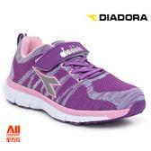 【Diadora 迪亞多那】童款 休閒慢跑鞋 -紫色(D6387))全方位跑步概念館