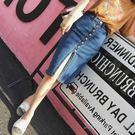 彈力女士牛仔裙新款排扣開叉韓版包臀高腰時尚顯瘦半身裙夏季 艾莎嚴選