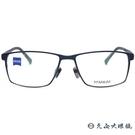ZEISS 蔡司 眼鏡 ZS40014 ...