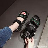涼鞋厚底女學生夏2018新款厚底楔形一字帶鞋子鬆糕鞋韓版百搭網紅女鞋 LannaS