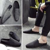 包頭半拖鞋男豆豆鞋社會小伙鞋子夏天涼鞋精神懶人一腳蹬夏季拖鞋   遇見生活