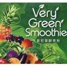 素晴館 全新Very Green Smo...
