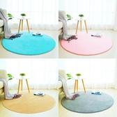 圓形地毯臥室滿鋪可愛瑜伽墊網紅吊籃電腦椅粉色公主少女簡約現代