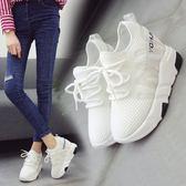 內增高 白色運動鞋女網面透氣內增高女鞋2018新款韓版百搭10cm厚底休閒鞋    coco衣巷