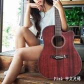 吉他民謠吉他40寸41寸吉他初學者學生女男吉它木吉他樂器 qz5095【Pink中大尺碼】