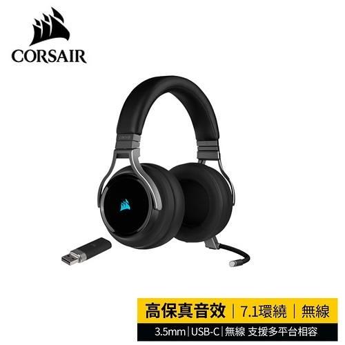 CORSAIR 海盜船 VIRTUOSO RGB WIRELESS 高保真電競耳機 碳黑