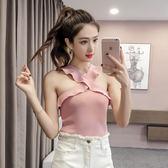 夏裝冰絲針織背心無袖上衣修身顯瘦打底小吊帶小衫背心A229 GT3F-345-A紅粉佳人