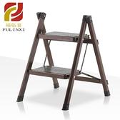 福臨喜梯子家用人字梯二步梯凳兩步梯二步踏梯兒童梯子三步梯架子  ATF  夏季新品