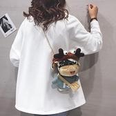 玩偶包包 北包包可愛小牛毛絨包包女2021秋冬新款卡通玩偶包毛毛側背斜背包  【618 大促】