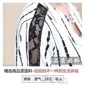 年輕媽媽夏裝兩件套裝時尚短袖氣質30中年婦女衣服中老年女裝40歲 道禾生活館