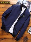 棒球服男士外套春秋新款韓版潮流修身帥氣休閑棒球服薄上衣秋季男裝夾克