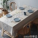 熱賣桌布防水防油防燙免洗餐桌布正長方形臺布茶幾布桌墊家用PVC 【618 狂歡】