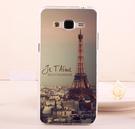 ♥ 俏魔女美人館 ♥ Samsung Galaxy Grand Prime大奇機 {黃昏鐵塔*水晶硬殼} 手機殼 手機套 保護殼