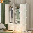 簡易衣櫃布藝組裝收納臥室出租房櫃子現代簡約掛仿實木儲物櫃衣櫥 NMS名購新品