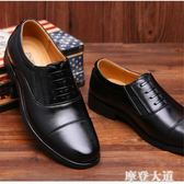 男士新款正裝皮鞋07B士官三接頭皮鞋男07A制式校尉軍官商務男鞋子『摩登大道』