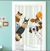 門簾 加厚北歐隔斷簾客廳半簾ins裝飾家用布藝臥室日式廚房秋冬季