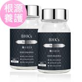 BHK's 婕絲錠EX (60粒/瓶)2瓶組