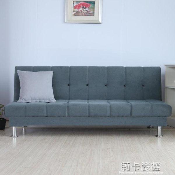 多功能沙發床1.5米1.8折疊布藝小戶型客廳三人現代簡易兩用沙發床igo 莉卡嚴選