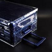 行李箱保護套旅行箱20/24寸26/28寸拉桿箱防塵罩透明箱套加厚耐磨 挪威森林