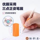 握筆器矯正器學生鉛筆套糾正兒童初學者矯正握筆器【淘夢屋】