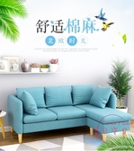懶人沙發 沙發 客廳 整裝家具 小戶型臥室現代簡約小沙發 北歐布藝懶人沙發 【降價兩天】