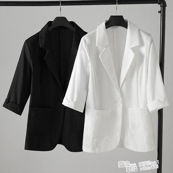 2021春夏新款短款棉麻西裝外套女大碼薄款垂感小個子上衣亞麻西服 618促銷