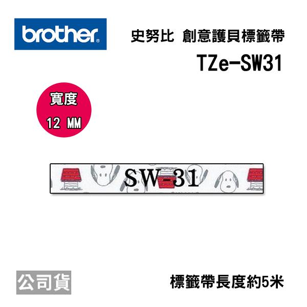 brother TZe-SW31 12mm SNOOPY史努比白底黑字 原廠護貝標籤帶
