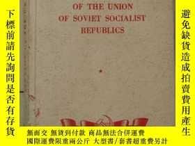 二手書博民逛書店Constitution罕見(fundamental law)
