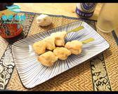 【鮮匠海鮮】【七里香串(雞屁股烤肉串)】1盒6支(原味),中秋烤肉必備