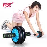 健身器材家用健腹輪腹肌輪健身輪運動鍛煉器材滾輪雙輪腹肌健身器 JD4583【123休閒館】