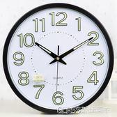 掛鐘客廳靜音夜光掛錶創意鐘錶時鐘臥室現代石英鐘墻鐘掛鐘    琉璃美衣