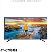 (含標準安裝)大同【4T-C70BJ8T】70吋4K安卓9.0電視
