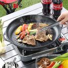 34cm不沾烤盤 生活采家 韓式家用戶外二用美味燒食圓形 烤肉盤#45001