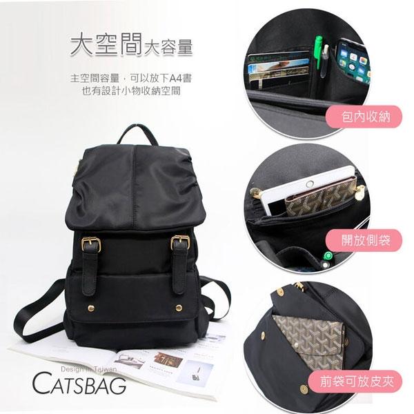 Catsbag 大容量實用防水尼龍機能後背包G1905