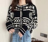 毛衣女秋冬外穿新款復古韓版學生上衣百搭寬鬆開衫針織線衫外套  【新春免運】