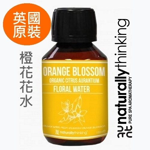 NT 橙花花水 100ml。Orange Blossom Floral Water。英國原裝 Naturally Thinking