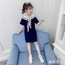 女童洋裝夏季女童連身裙純棉中童海軍公主裙兒童裙子夏款6洋氣9歲女孩 HR143【極致男人】
