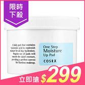 韓國 COSRX 一步驟全效保濕精華化妝棉片(70片入)【小三美日】原價$339
