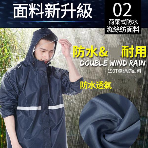 現貨 免運 兩件式雨衣 雨褲 雙層加厚防滲透 全身雨衣 反光條 摩托車雨衣 機車雨衣 防水防風 雨具