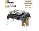 丹大戶外【Pro Kamping】領航家 MINI TANK 爐 PK-22│瓦斯爐│坦克爐