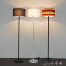 落地燈  立燈臥室床頭溫馨可調光簡約現代...